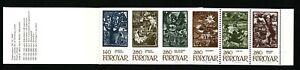 Faroe Islands 1984 Slot Machine Booklet Saga Illustrations. MNH