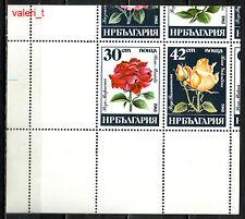 1985 Bulgaria Error Flowers Roses  Shifted + missing,!!!!!!!  RRRRR  -  MNH **