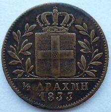 Greece 1/2 Drachma 1833 Othon Silver coin Very nice datail Scarce Rare !