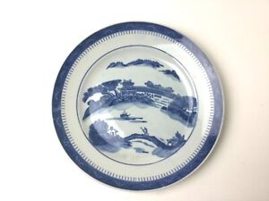 """Antique Chinese Canton 10"""" Dish"""
