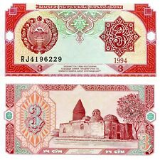 UZBEKISTAN 3 Sum Banknote World Money UNC Currency p74 BILL 1994 Note Asia