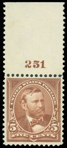 "US SCOTT #270, 5¢ MINT-XF-NH, Plate Number ""251"" Single! Clean & Fresh Copy!"