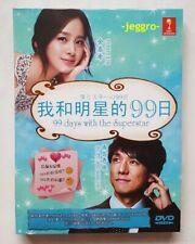 Japanese Drama DVD 99 days with the Superstar (2011) ENG SUB All Region FREE SH'