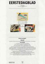 Nederland Eerstedagblad 1995 EDB 150 - Zomerzegels