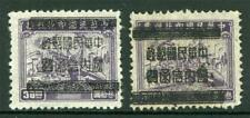 China 1949 Silver Yuan Kwangtung Overprint Postal Forgery w/normal Mint X553