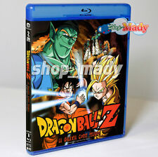 Dragon Ball Z Super Guy In The Galaxy Bluray LATIN SPANISH Region A