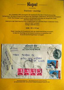 Nepal - 8 gute Ganzsachen Einschreib-Umschläge Nr.W2 alle mit Zusatzfrankatur