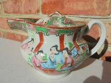 Antique Chinese Export Porcelain Rose Medallion Pitcher w Cover