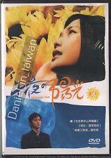 Midnight Sun (Japan 2006) Yui / DVD TAIWAN ENGLISH SUBS
