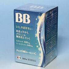 Chocola BB Lucent C 180 tablets ×10 From Japan F/S