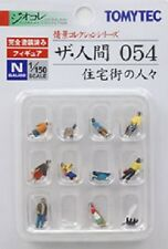 People and dogs in Residential area set 054 228882 Tomytec N scale Japan