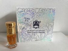 ASQ Premium Amber Atar, 3ml Luxury Attar Oud, Free Delivery