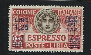 1935 Eritrea Scott #E8a - 1.25l on 60¢ Surcharged Special Delivery Stamp - MNH