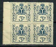 Nigeria - Savings stamp, unused block of 4 - 3d 1960's