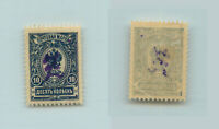 Armenia 🇦🇲 1919 SC 67 mint. rtb1811