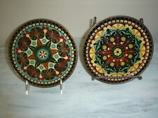 """Vintgage Brass Inlay Carving Enamel & Lacquer Color Plates 7 3/8"""" Gorgeous EUC"""
