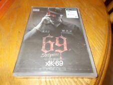 69 AK-69 DVD BRAND NEW SEALED