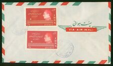 Mayfairstamps Middle East 1963 Shah Block Cover wwr_08729