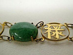 VINTAGE 14K GOLD JADE BRACELET CHINESE LETTER CHARACTERS LINKS