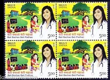 Doctor, Stethoscope, Health, Save & Educate Girl Child, India MNH Blk 4(W5)