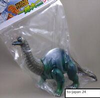 Yamanaya Cyborg dinosaur Tangier Ultraman kaiju Monster Soft Vinyl Sofubi JP