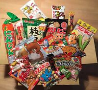 Selected Dagashi Box, Japan Traditional Set, 23 pc, Japanese Snack, Candy