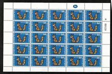 Judaica Israel old Sheet of 25 Label Discount Stamps Bank Hadoar Squirrel