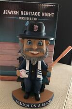 2018 Mensch on a Bench Boston Red Sox SGA Jewish Heritage Night 6/5/2018