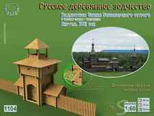 Wooden building model kit 1/60 Tower of jail with part of wall-paling,Yakut
