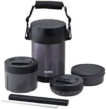 THERMOS Stainless steel Thermal Bento Large Lunch jar Midnight blue from Japan