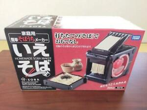 New unused TAKARATOMY Household Easy Soba Noodle Maker Cooking Toy from Japan M