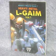 L GAIM Heavy Metal Modeler's Material 1 Art Japan Pictorial Book HJ*