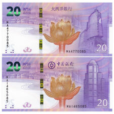 Macao Set 2 PCS, 20 Patacas, 2019, P-New,3 Same Numbers, 20th COMM.,UNC, BNU&BOC