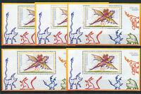 5 x Bund Block 30 sauber postfrisch BRD 1754 Für uns Kinder 1994 MNH