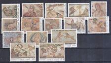 Zypern 1989 postfrisch MiNr. 730-744  Freimarken  Mosaiken von Paphos