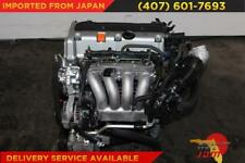 JDM 03-07 Honda Accord K24A DOHC VTEC ENGINE 2.4L 4 Cylinder Motor Low Mileage