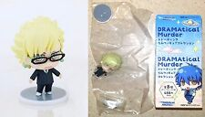 DRAMAtical Murder Trading Chimi Figure Collection VIRUS Nitroplus Licensed New