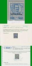 1903 Serie FLOREALE SOPRASTAMPATI 25c n.24 MNH** 2 CERTIF