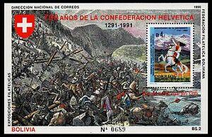 BOLIVIA, MICHEL # BLK190 (BLOCK 190), MINI SHEET OF 700 ANOS DE LA CONFEDARACION