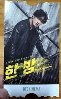 BTS global Official ARMY Membership Kit  - jung kook Cinema Photo ticket