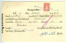 THAILAND: Revenue on document. (2).