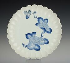 Fine, late 17th/early 18th C Arita, Japanese porcelain moulded dish, hydrangea