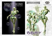 Jojo's Bizarre Adventure Statue Legend Part 7 VII Soft & Wet figure