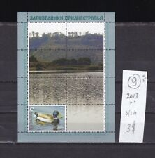 Moldova-Transnistria 2013 MNH  s/sh . Birds  National Park .See scan.