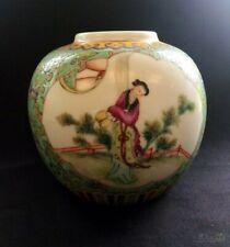VTG Jingdezhen Suggestive Non-Explicit Geisha Vase | FREE Delivery UK*