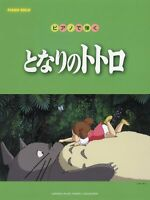 Piano Solo Score My Neighbor Totoro Sheet Music Book Studio Ghibli Anime Japan