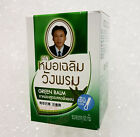 Wangphrom Thai Herbal Green Balm Barleria Lupulina Vaseline Massage Pain Relief