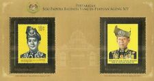 Installation OF 14th DYMM Agong Malaysia 2012 Royal (ms) MNH *Gold Foil *unusual