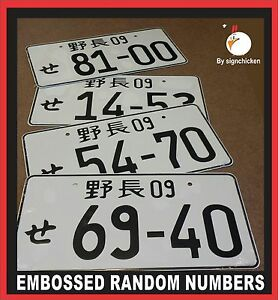RANDOM NUMBERS  JAPANESE LICENSE PLATE , Drift, JDM, nismo, low rider, japan