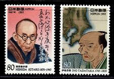 JAPÓN 1995 2231/2 NISHIDA KITARO/ INO TAPATAKA FILOSÓFO JAPONÉS 2v.